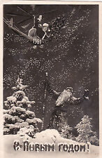 1960 RARE NEW YEAR Santa Claus Boy in the Helicopter old Russian Soviet postcard