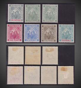 1897 -1898 BARBADOS DIAMOND JUBILEE LOT MINT H VLH SCT.81-85,88 SG.116-120,123