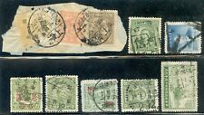 China1920-49,Cancel Group of 10 Stamps(3 on Piece),Train, Mobile & MPO cds, etc
