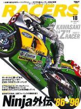 RACERS Vol.18 KAWASAKI Ninja Gaiden '86-'90 Japanese book ZXR-7