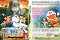Doraemon Birthday Special: A Pyramid Mystery!? The Great Egypt Adventure ~ NEW ~