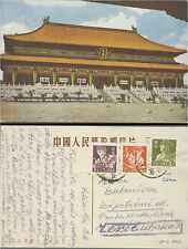 1956 Peking China Picture Postcard Cover to Czechoslovakia Long Building