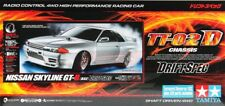 Tamiya 58651 1/10 RC Car TT-02D Drift Chassis Nissan Skyline GT-R R32 w/ESC+LEDs