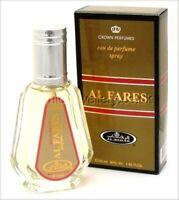 AL FARES - Al Rehab 50ml Fragrance Perfume Spray Scent Gift Eau De Parfum