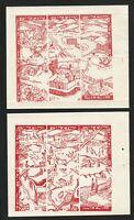Jewish National Fund, 1950, Kaplove #1354-1365 red, 2 Booklet Panes, N.H.