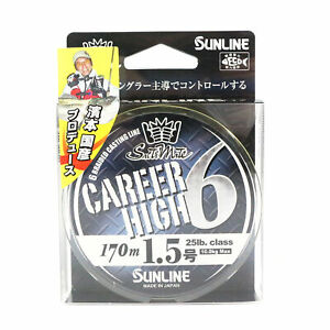 Sunline P.E Line Career High 6 Braid Light Yellow 170m P.E 1.5, 25lb (6801)