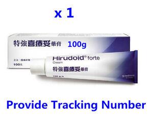 Hirudoid Forte cream Medinova Bruise Scar Varicose-Veins, Bruises 特強喜療妥藥膏 100g