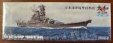 1/700 IJN Yamato Deluxe with Wave Base Fujimi #430713 Shrink Wrapped MISB