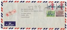 1974 INDONESIA Registered Air Mail Cover SALEMBA JAKARTA To LONDON GB