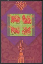 GHANA :2002Chinese New Year set  in sheetlet SG3304-7 MNH