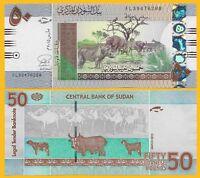 Sudan 50 Pounds p-75 2015 UNC Banknote