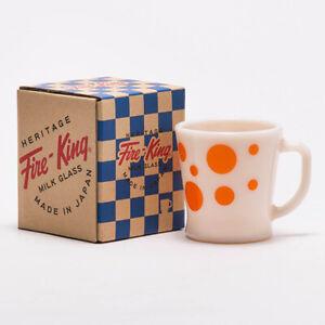Heritage Fire-King D Handle Mug Polka Dot Orange Fire-King Japan