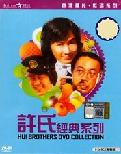 6 DVD Collection Hui Brother The Movie 1~5 End English Subtitle Sam Hui Region 0