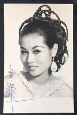 1960's 金霏 Hong Kong Chinese actress Chin Fei signed photo autograph !!!