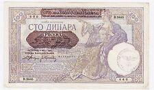 Yugoslavia Serbia banknotes,100 Dinara 1941, Germany Occupation Nazi Stamp !!