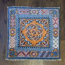 19th Century Antique Tibetan Traditional Monastery Sitting Meditation Carpet Rug