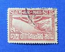1925 THAILAND 15 SATANG SCOTT# C5 MICHEL# 187A USED                      CS21470