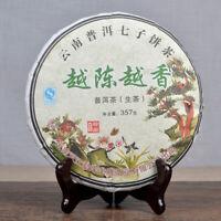 2012 Yr Yun Nan Mengku YUE CHEN YUE XIANG Pu-erh Raw Tea 357g Qizi Bing Puer Tea