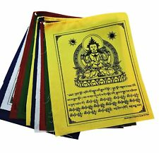Hands Of Tibet Buddha of Compassion Tibetan Prayer Flags (set of 10 flags)