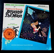 MILTON & ANNE DELUGG-GULLIVER'S TRAVELS BEYOND THE MOON-1966-SEALED MONO 2 X LP