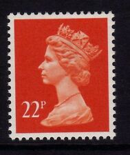 GB 1991 Machin Definitive 22p bright-orange-red SG X1016 MNH (PP)