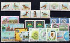 AC138677/ SAUDI ARABIA / LOT 1987 – 1997 MINT MNH