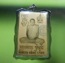 PERFECT! OLD AMULET LP GRUAY VERY RARE FROM SIAM !!!