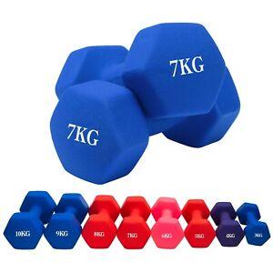 1 Piece Vinyl Fitness Dumbbell 7kg For Fitness Boxing Home Gym