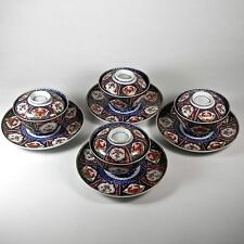 12 Pc Antique Japanese Fine Imari Arita Covered Rice Soup Tea Bowls Plates <1926