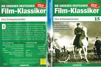 (DVD) Der Schimmelreiter - Mathias Wieman, Marianne Hoppe, Ali Ghito, Hans Deppe