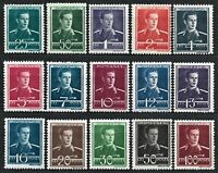 Nazi WWII Romania Rare MNH Stamps 1942 War Service Full Set King Michael Stamps