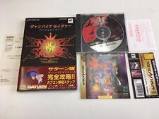 Sega Saturn Vampire Savior w/Perfect Guide Book Japan JP z1910