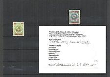 Memel, Klaipeda 1923, Auswahl aus MiNrn: 206 - 229, BPP geprüft, postfrisch **