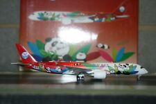 """JC Wings 1:400 Sichuan Airlines Airbus A350-900 B-301D """"Flaps Down"""" (KD4101A)"""