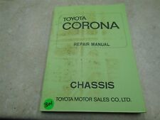 Toyota Corona Used Reapir Manual VP 70s VP-CM301