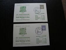 FRANCE - 2 cartes 3/6/1967 (societe philatelique du berry) (cy22) french