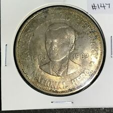 Philippines 1963 1 Peso Commemorative Silver Coin (Andres Bonifacio) - #147