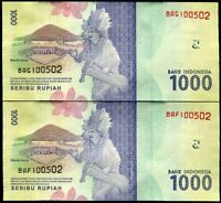 INDONESIA SET 2 UNC MATCHING NUMBER 1,000 1000 RUPIAH 2016 P 154 NEW DESIGN