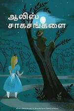 Alice's Adventures in Wonderland (Tamil Edition) by Lewis Carroll (2016,...