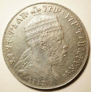ETHIOPIE : JOLI ET ASSEZ RARE BIRR ARGENT 1889A (1896-97)