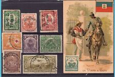 HAITI stamps on stock card F-VF + collectors card