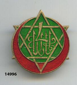 Insigne, 4 /  1 Rgt. de Tirailleurs  - 4RTT.  -