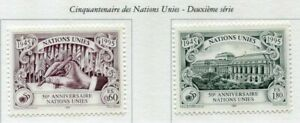 19641) UNITED NATIONS (Geneve) 1995 MNH** Nuovi**  50th of UNO
