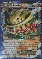 Pokemon M Steelix Ex Steam Siege Ultra Rare