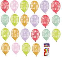 Simon Elvin 10 Pack Boy Girl HAPPY BIRTHDAY All Age 1-80 Latex Balloon Air Fill