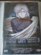 // NEUF Jyu oh sei, vol. 3 Hiroshi Nishikiori MANGA NEUF DYBEX FULL METAL DVD