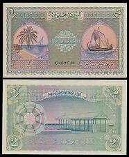 Maldives 2 RUPEES 1960 P 3b UNC