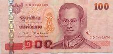Thailand 100 Baht 7D 7412874