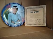 Star Trek /Mr. Spock (Science Officer) Plate No:4698A