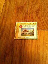 Vintage old postage stamp 1987 Kuwait International Medical Conference Disease